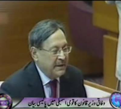 Waqt News Headlines 07:00 PM 26 April 2012