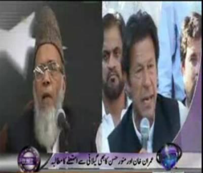 Waqt News Headlines 09:00 PM 26 April 2012