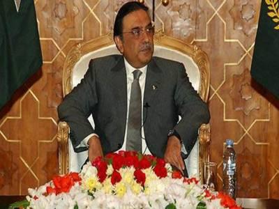 توہین عدالت کیس کے فیصلے کے بعد صدر آصف علی زرداری نے اتحادی جماعتوں کا اجلاس آج ایوان صدرمیں طلب کرلیا ۔