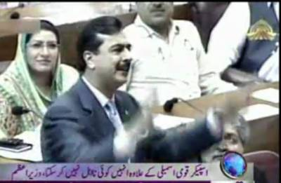 Yousuf Raza Gilani Aggressive Speech in NA Especially Against PMLN 27 April 2012