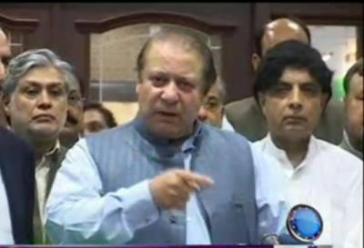 Nawaz Sharif Press Conference against PM and His Cabinet 27 April 2012