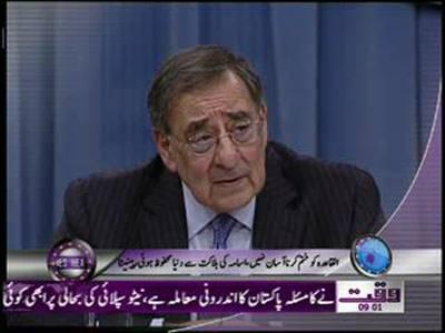 Waqtnews Headlines 09:00 AM 28 April 2012