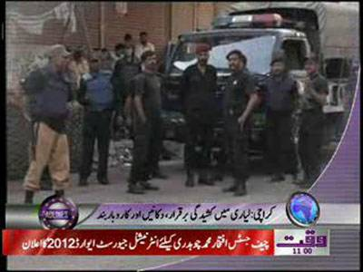 Waqtnews Headlines 11:00 AM 28 April 2012