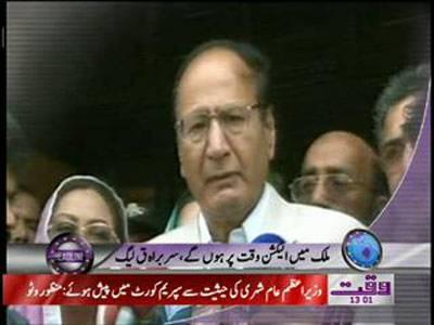 Waqtnews Headlines 01:00 PM 28 April 2012