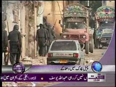 Waqtnews Headlines 03 00 PM 28 April 2012