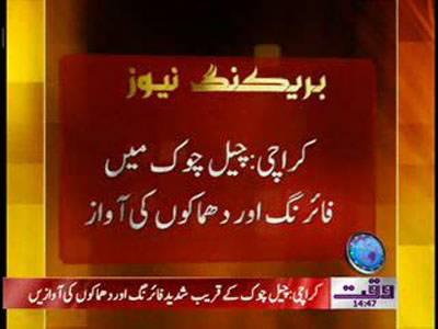 Karachi Terrorism News Package 28 April 2012