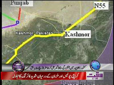 Waqtnews Headlines 05 00 PM 28 April 2012