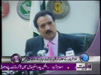 Waqtnews Headlines 07 00 PM 28 April 2012