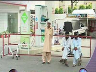 سوئی گیس لوڈمینجمنٹ شیڈول کے تحت کراچی سمیت سندھ بھر کے سی این جی اسٹشنز چوبیس گھنٹے کے لیئے بند ۔
