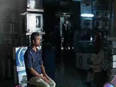 بجلی کے شارٹ فال میں کمی کے باوجود بدترین لوڈشیڈنگ کا سلسلہ جاری، عوام کو شدید مشکلات کا سامنا ۔