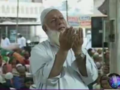 Salamat Rahay Pakistan (Target Killing in Karachi) 04 May 2012