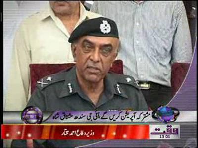 Waqtnews Headlines 01 00 PM 06 May 2012