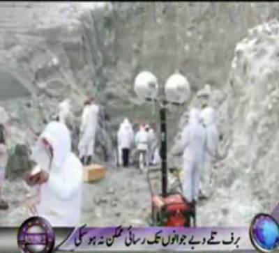 Waqt News Headlines 05:00 PM 06 May 2012