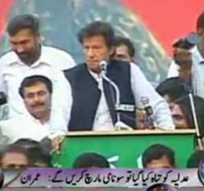 Waqt News Headlines 07:00 PM 06 May 2012