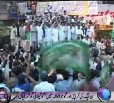 Waqt News Headlines 09:00 PM 06 May 2012