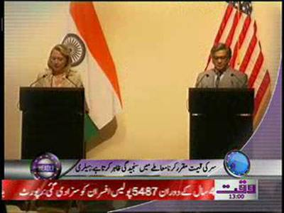 Waqtnews Headlines 01:00 PM 08 May 2012