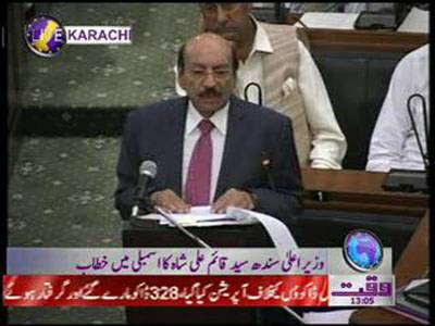 CM Sindh Syed Qaim Ali Shah Addresses In Sindh Assembly 08 May 2012