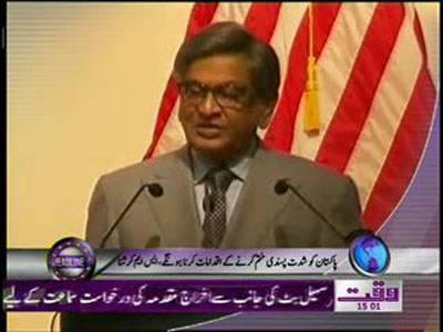 Waqtnews Headlines 03 00 PM 08 May 2012