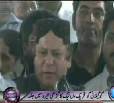 Waqt News Headlines 07:00 PM 08 May 2012