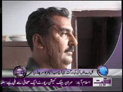 Waqtnews Headlines 11:00 AM 10 May 2012