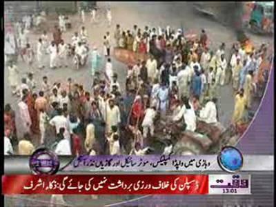 Waqtnews Headlines 01 00 PM 10 May 2012