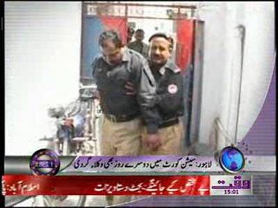 Waqtnews Headlines 03 00 PM 10 May 2012