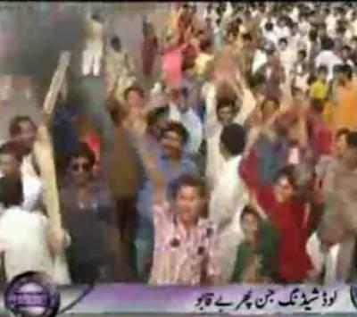 Waqt News Headlines 05:00 PM 10 May 2012