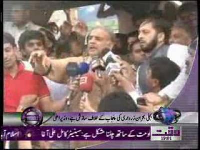 Waqt News Headlines 07:00 PM 10 May 2012