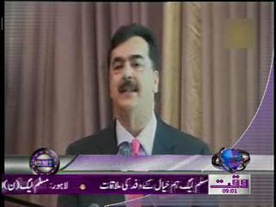 Waqtnews Headlines 09 00 AM 13 May 2012