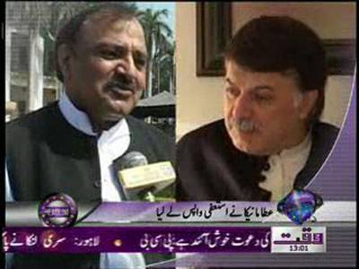 Waqtnews Headlines 01 00 PM 13 May 2012