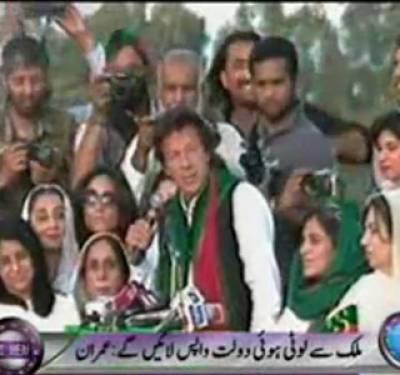 Waqt News Headlines 08:00 PM 13 May 2012