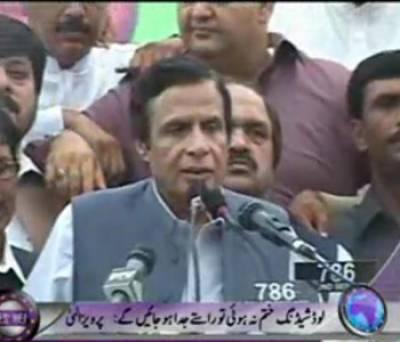 Waqt News Headlines 11:00 PM 13 May 2012