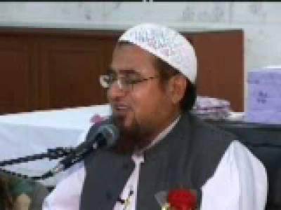 کراچی کےعلاقے بہادر آباد میں نامعلوم افراد کی فائرنگ سے معروف عالم دین مولانا اسلم شیخوپوری سمیت دو افراد جاں بحق جبکہ دو زخمی ہوگئے۔