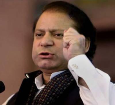 موجودہ حکمرانوں نے سندھ کو تباہ کردیا، اقتدار میں آکر ڈاکو راج، جاگیردارانہ نظام اور وڈیرہ شاہی کا خاتمہ کریں گے۔ نواز شریف