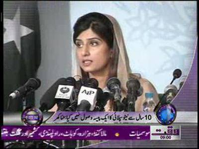 Waqtnews Headlines 09:00 AM 15 May 2012