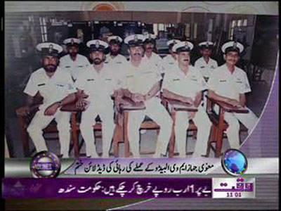 Waqtnews Headlines 11:00 AM 15 May 2012