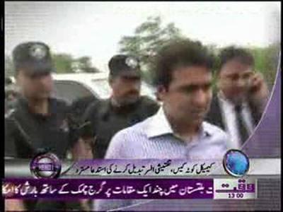 Waqtnews Headlines 01:00 PM 15 May 2012