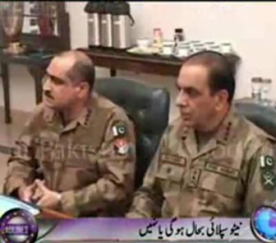 Waqt News Headlines 05:00 PM 15 May 2012