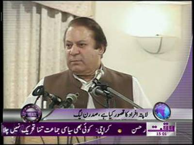 Waqtnews Headlines 03 00 PM 15 May 2012