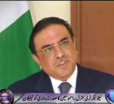 Waqt News Headlines 07:00 PM 15 May 2012