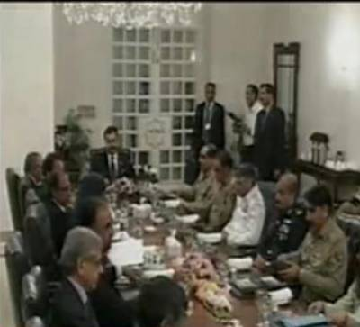 Waqt News Headlines 09:00 PM 15 May 2012