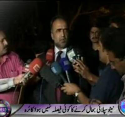 Waqt News Headlines 11:00 PM 15 May 2012