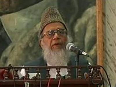 اگر نیٹو سپلائی بحال ہوئی تو پورا ملک سلالہ چیک پوسٹ بن جائے گا۔ سید منور حسن