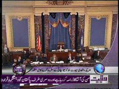 Waqtnews Headlines 09 00 AM 18 May 2012