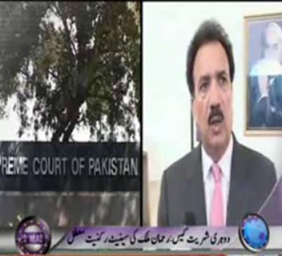 Waqt News Headlines 05:00 PM 04 June 2012