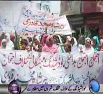 Waqt News Headlines 09:00 PM 04 June 2012