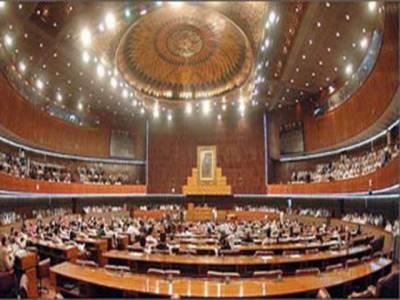 قومی اسمبلی آج بجٹ پر بحث کا آغاز کرے گی، اپوزیشن کی جانب سے ایوان میں احتجاج جاری رکھنے کا فیصلہ ۔