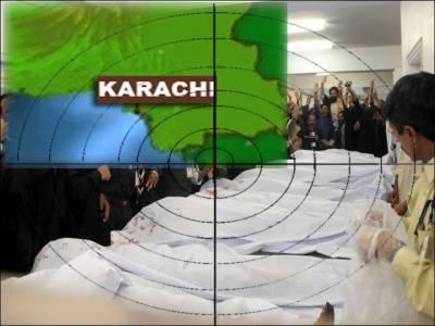کراچی میں ٹارگٹ کلنگ کا سلسلہ بدستور جاری، رات بارہ بجے سے اب تک مزید تین افراد نامعلوم افراد کی گولیوں کا نشانہ بن چکے ۔