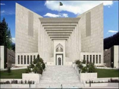 اصغر خان کیس، کیس میں پہلے ہی بہت تاخیر ہوچکی ہے، حکومت جلد از جلد ریکارڈ مہیا کرنے کےلیے اقدامات کرے۔ چیف جسٹس