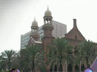 لاہورہائیکورٹ کےجسٹس سید منصور علی شاہ کی عدالت میں آتشزدگی کے واقعہ کی تحقیقات کیلئے کمیٹی تشکیل دے دی گئی۔